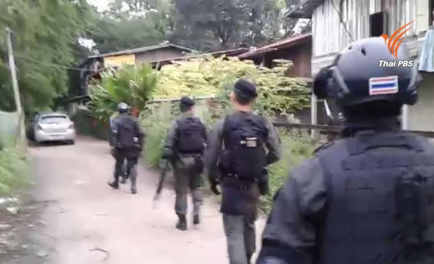 ระดมกำลังทหาร-ตร. นับร้อยค้นหมู่บ้าน จับผู้ต้องหาชิงตัวเอเยนต์ค้ายาบ้า