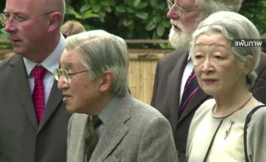 สำนักพระราชวังญี่ปุ่นปฏิเสธข่าวสมเด็จพระจักรพรรดิเตรียมสละราชสมบัติ