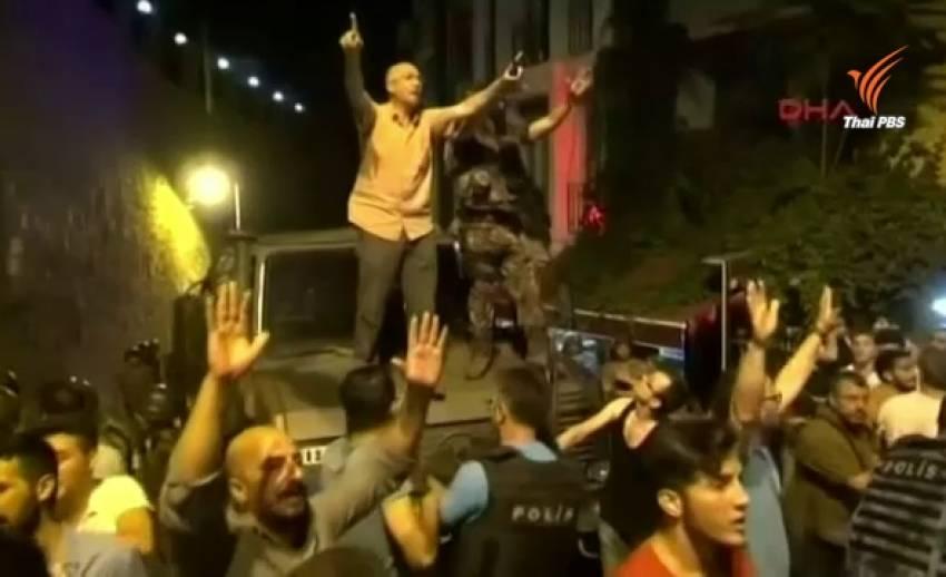 ผู้สนับสนุนผู้นำตุรกีออกมาชุมนุมต้านการยึดอำนาจของทหาร