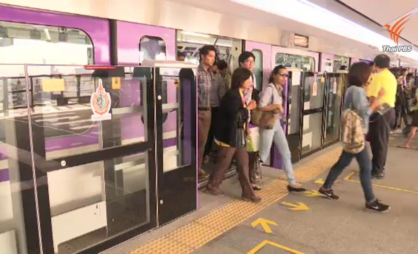 เปิดทำงานวันแรกคนแห่ใช้รถไฟฟ้าสายสีม่วง พบยังสับสนจุดเชื่อมต่อสายสีน้ำเงิน