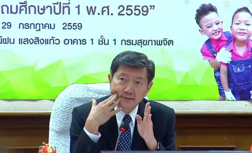 สธ.เผยเด็กไทยมีไอคิวสูงขึ้น แต่ยังขาดความมุ่งมั่น-ทักษะการแก้ปัญหา