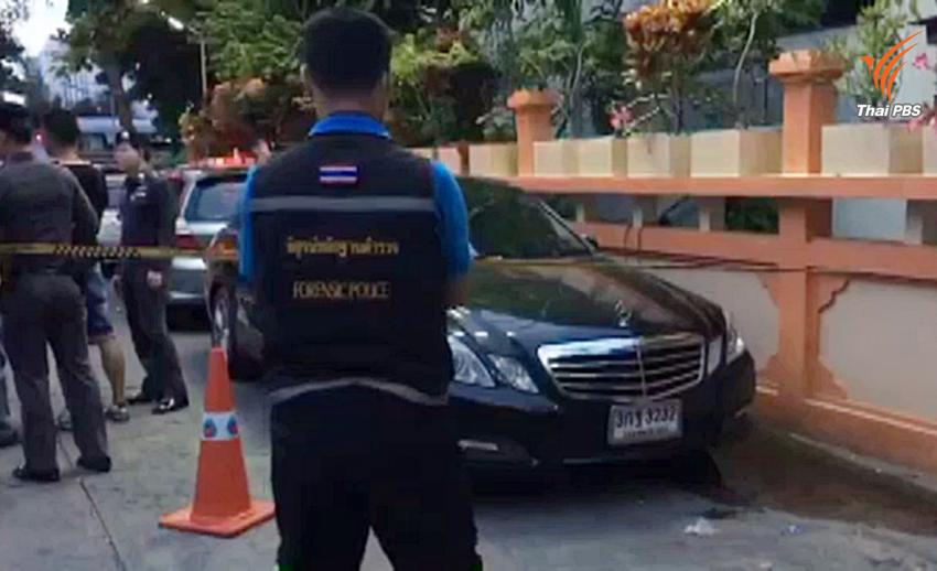 """""""วีระ รอดพิทักษ์"""" อดีตผู้สมัคร ส.ส.พรรคชาติไทย ถูกยิงเสียชีวิต"""