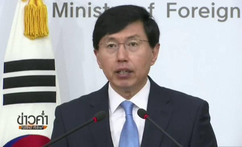 เกาหลีใต้เรียกทูตญี่ปุ่นเข้าพบประท้วงอ้างสิทธิหมู่เกาะด็อกโด