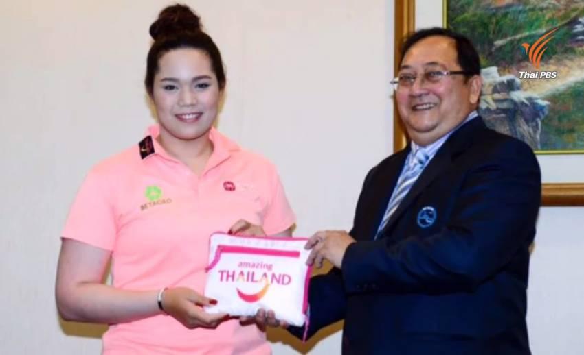 """""""โปรเม""""ปลื้มได้เป็นทูตกีฬากอล์ฟโปรโมทเที่ยวไทย-ตั้งเป้าคว้าเหรียญโอลิมปิก"""