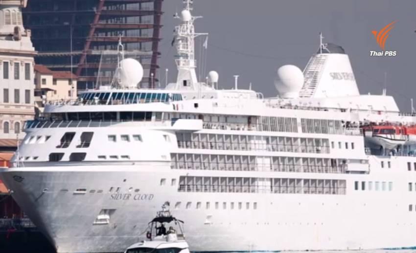 สหรัฐฯห่วงนักบาสให้กิน-นอนบนเรือสำราญระหว่างแข่งโอลิมปิก