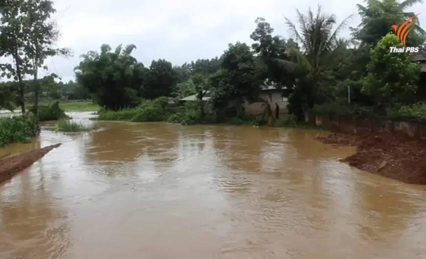 น้ำป่าหลากท่วม อ.เชียงแสน จ.เชียงราย สั่งปิดเรียน 1 วัน