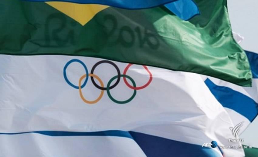 """""""วาด้า"""" ผิดหวัง คกก.โอลิมปิกสากลไม่แบนทัพนักกีฬารัสเซีย"""
