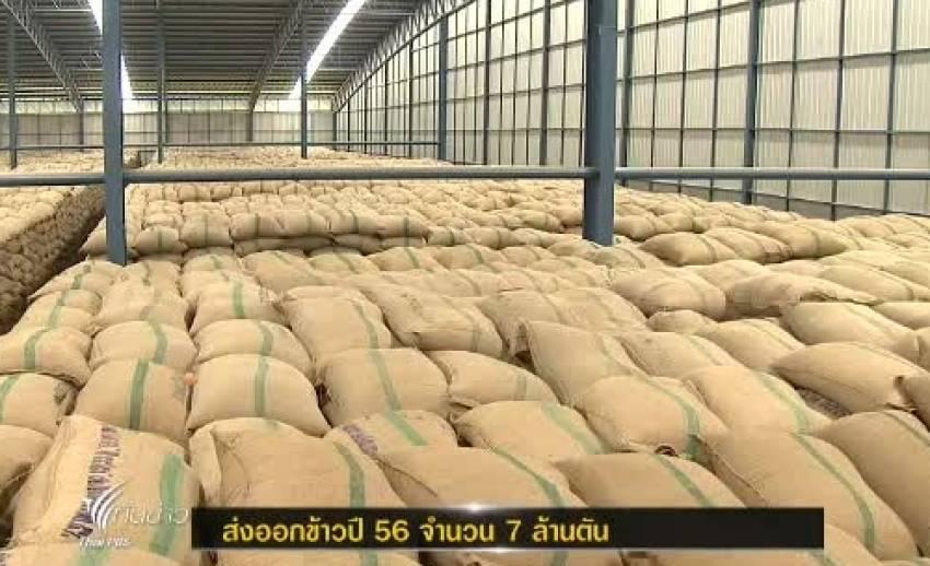 สมาคมผู้ส่งออกข้าวไทย คาดส่งออกข้าวปี 56 จำนวน 7 ล้านตัน