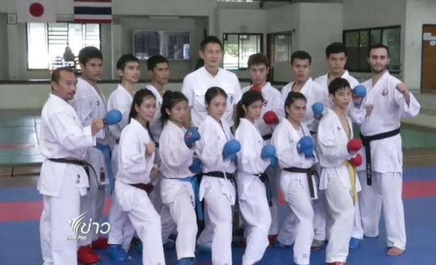 ทีมคาราเต้ไทยหวังคว้า 3 เหรียญทองซีเกมส์