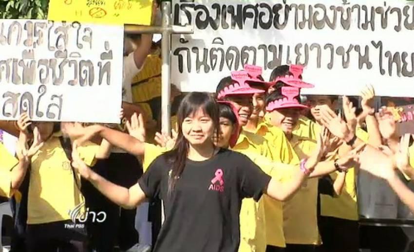 """มูลนิธิไทยพีบีเอสจัดโครงการ """"ไทยพีบีเอสสานฝัน...คนกีฬา"""""""