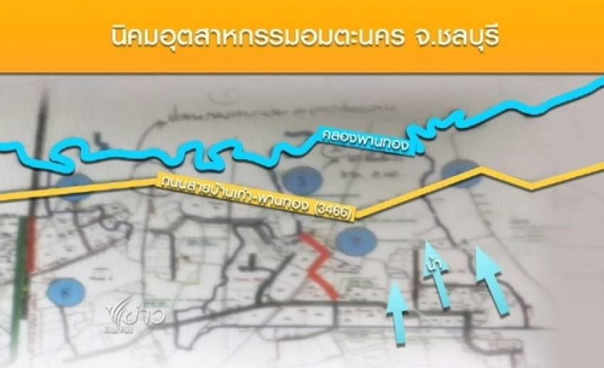 โรงงานกว่า 200 แห่ง นิคมฯอมตะนคร จ.ชลบุรี ปิดแล้ว หลังน้ำท่วมสูง 50-70 ซม.