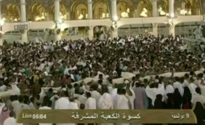 """ชาวมุสลิมที่ร่วมพิธีฮัจญ์ที่ซาอุดิอาระเบีย ไม่มากเท่าปีก่อนหลังไวรัส """"เมอร์ส"""" ระบาด"""