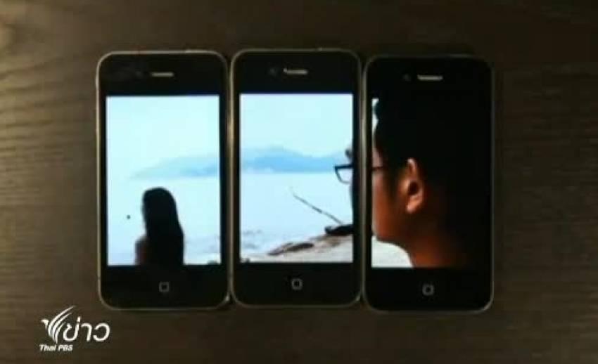 """กระทรวงวัฒนธรรมจับมือเครือข่าย จัดประกวดคลิปวีดีโอ """"เด็กไทยกับไอที"""""""