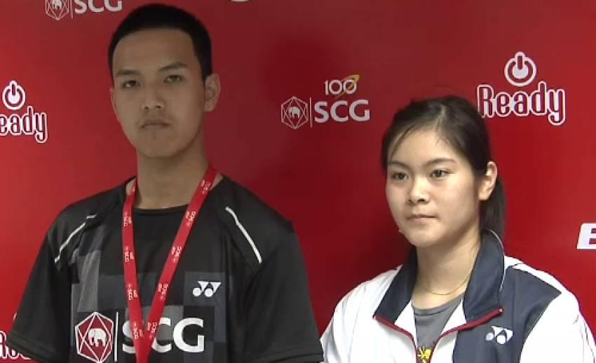 แบดมินตันเยาวชนไทย ทีมผสม พลาดเป้าติด 1 ใน 3 ชิงแชมป์โลก-รอลุ้นแชมป์บุคคลสัปดาห์หน้า