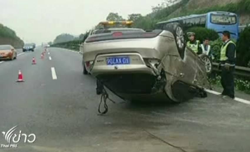อุบัติเหตุจากความประมาทของผู้ขับขี่ในจีน