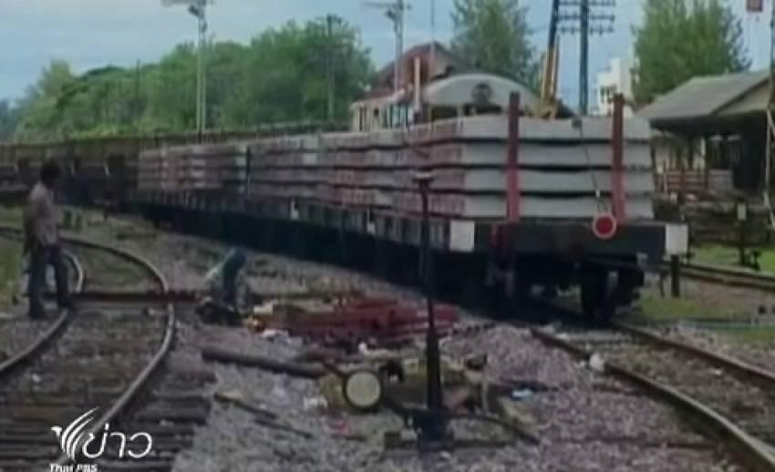 ผู้ว่าฯ ร.ฟ.ท.สั่งขยายเวลาซ่อมรางรถไฟสายเหนืออีก 30 วัน