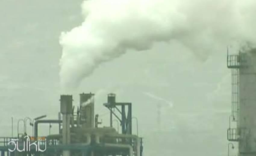 ยูเอ็นเตือนภัยก๊าซเรือนกระจกพุ่งสูงขึ้นเป็นประวัติการณ์