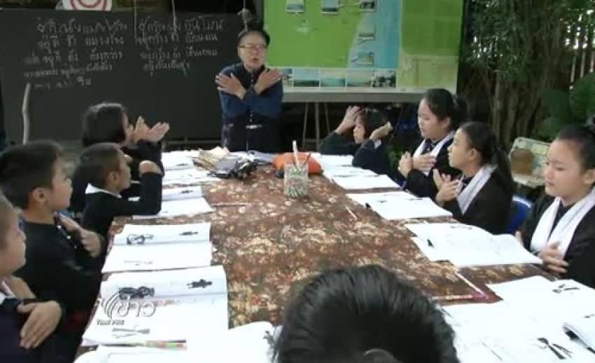 ฟื้นฟูวัฒนธรรมไทยทรงดำ ให้เยาวชนได้เรียนรู้วิถีของบรรพบุรุษ