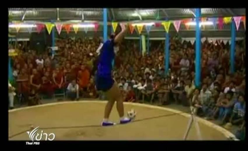 ชินลง กีฬาโบราณของพม่า ที่บรรจุลงในซีเกมส์