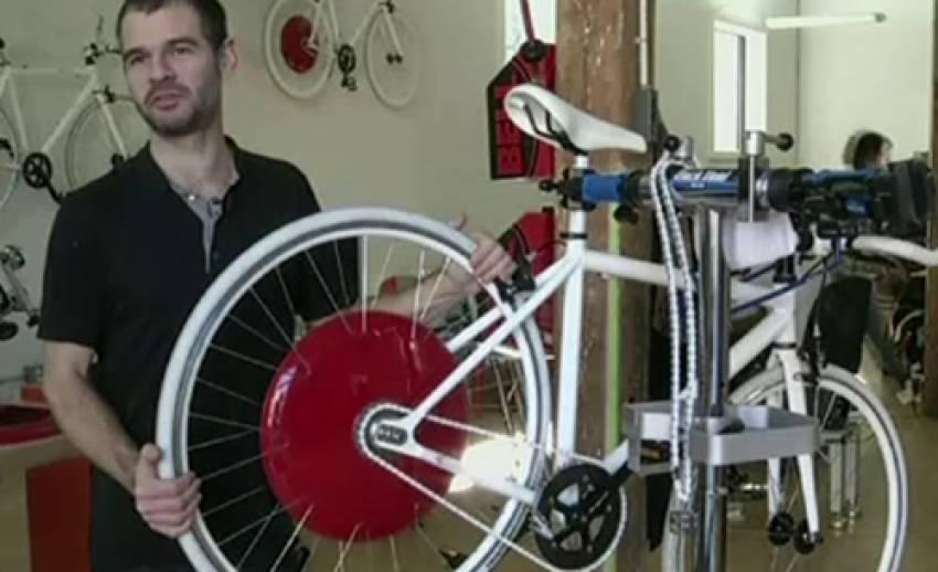 """""""โคเปนเฮเกนวีล"""" สิ่งประดิษฐ์ช่วยจักรยานใช้พลังงานแสงอาทิตย์"""