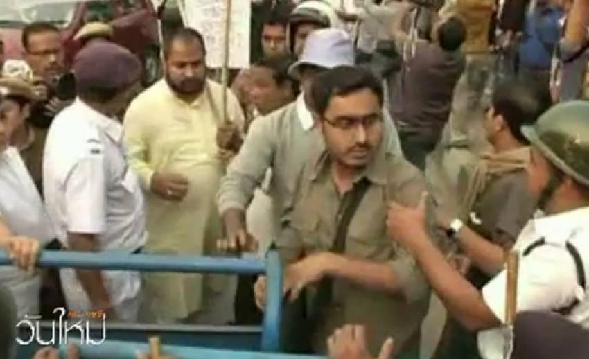 """สหรัฐฯ ยืนกรานจับกุม """"รองกงสุลอินเดีย"""" หลังอินเดียร้องให้ """"ขอโทษ-ถอนคดี"""""""
