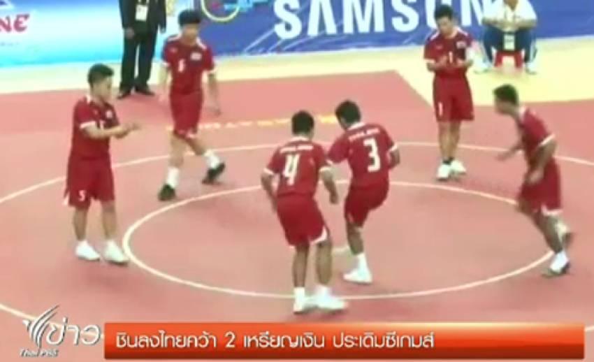 """""""ชินลงไทย"""" คว้า 2 เหรียญเงินประเดิมในทัพนักกีฬาไทยในศึกซีเกมส์ 2013"""