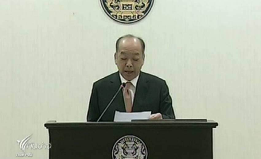 """""""สุรพงษ์"""" แถลงต่างชาติห่วงสถานการณ์การเมืองไทย-เชื่อเลือกตั้งทางออกปัญหา"""