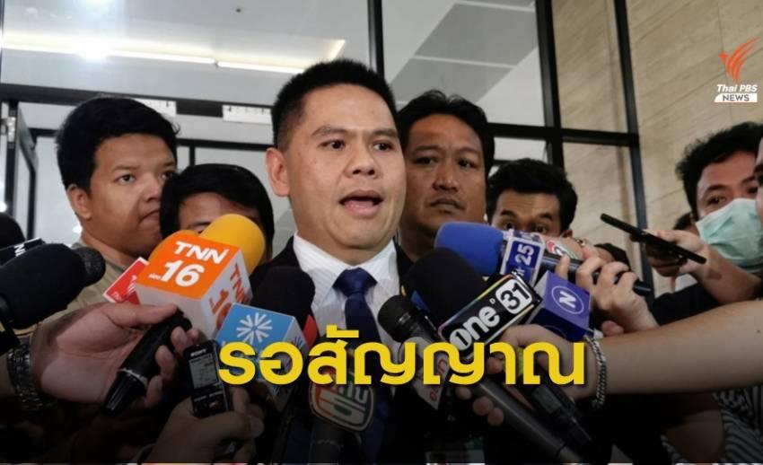 """""""ชาติไทยพัฒนา""""เตรียมพร้อม หากนายกฯปรับ ครม."""