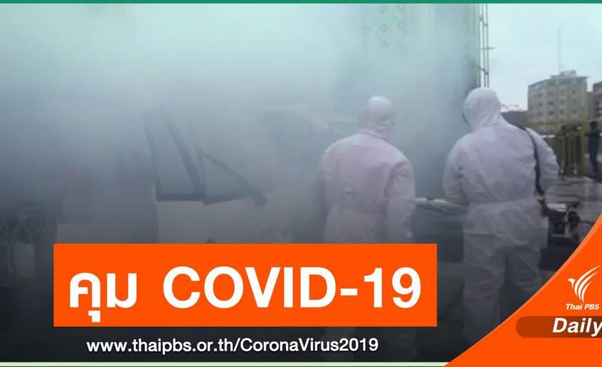 อิหร่านปล่อยตัวชั่วคราวผู้ต้องขัง 54,000 คน ลดเสี่ยง COVID-19