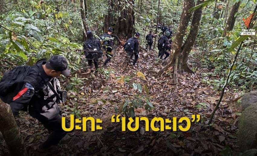 วิสามัญฯ ผู้ก่อเหตุไม่สงบ 5 คน หลังปะทะบนเทือกเขาตะเว