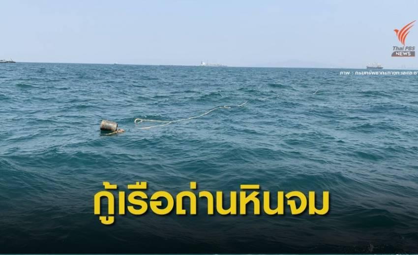 """เรือถ่านหินจม! ทช.เฝ้าระวังปะการัง-คุณภาพน้ำ """"เกาะขามน้อย"""""""