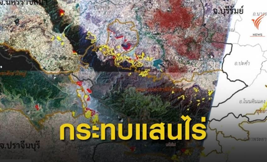 จิสด้าเผยภาพถ่ายดาวเทียม ผลกระทบไฟป่ากว่า 102,600 ไร่