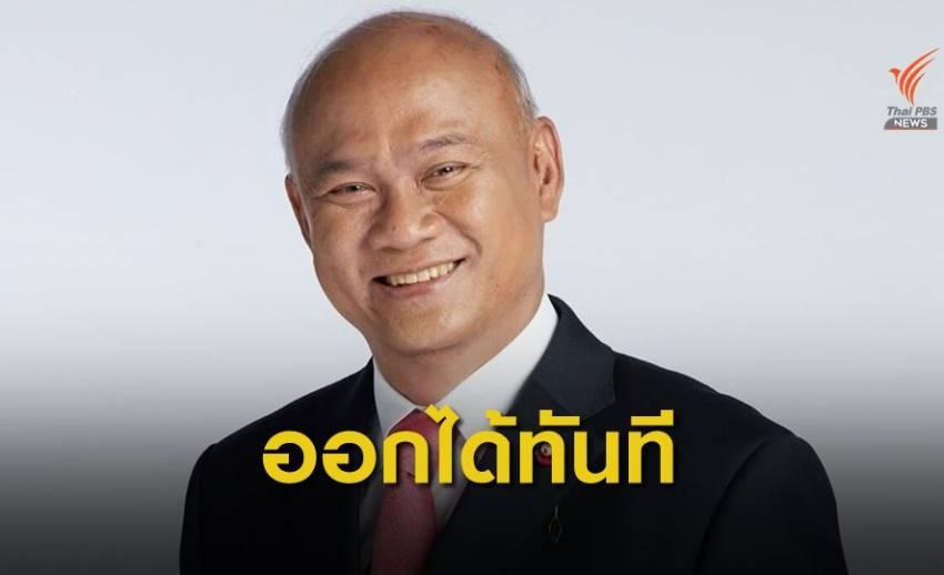 """กองทัพไทย ชี้ """"พล.ท.พงศกร"""" ย้ายออกได้ทันที ไม่ต้องทำหนังสือแจ้ง"""