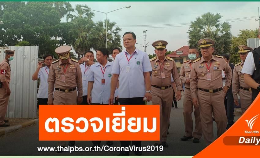 """""""อนุทิน"""" เยี่ยม 134 คนไทยในบ้านพักสัตหีบ"""