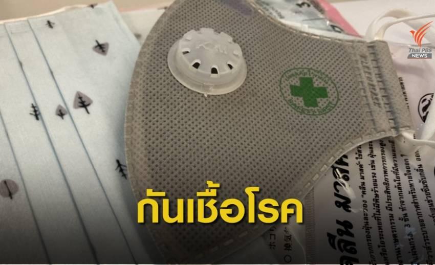 รู้ยัง! หน้ากากแบบไหนป้องกันไวรัสโคโรนาได้?