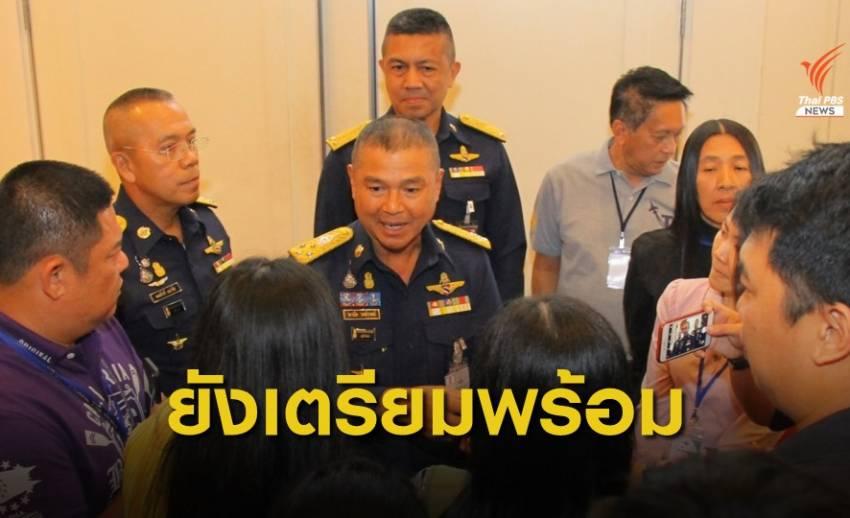 ทอ.แจงเงื่อนไข-ปัจจัยที่ยังส่งเครื่องบินทหารไปรับคนไทยไม่ได้