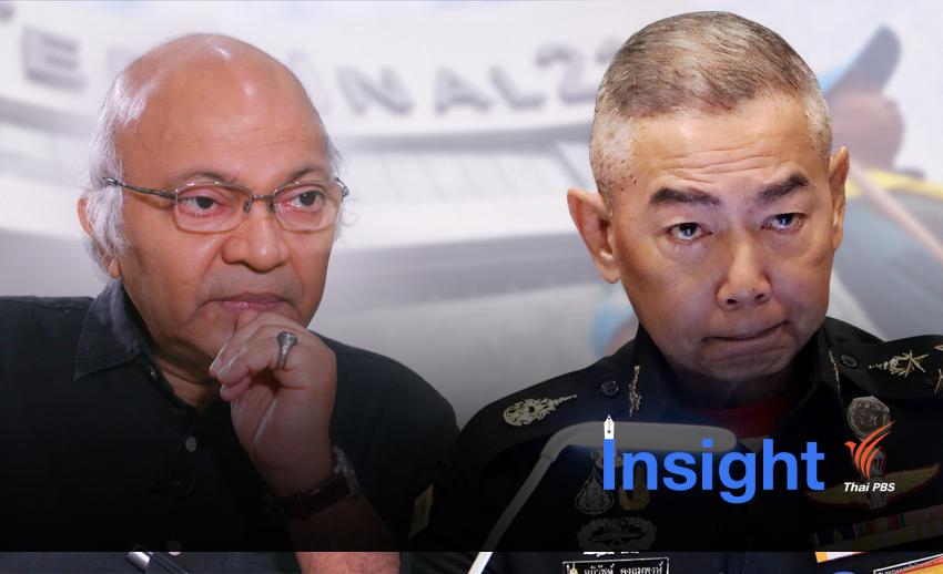 ความรุนแรง ซ่อน-หา 'โคราช' ประเทศไทย ตอนที่ 2