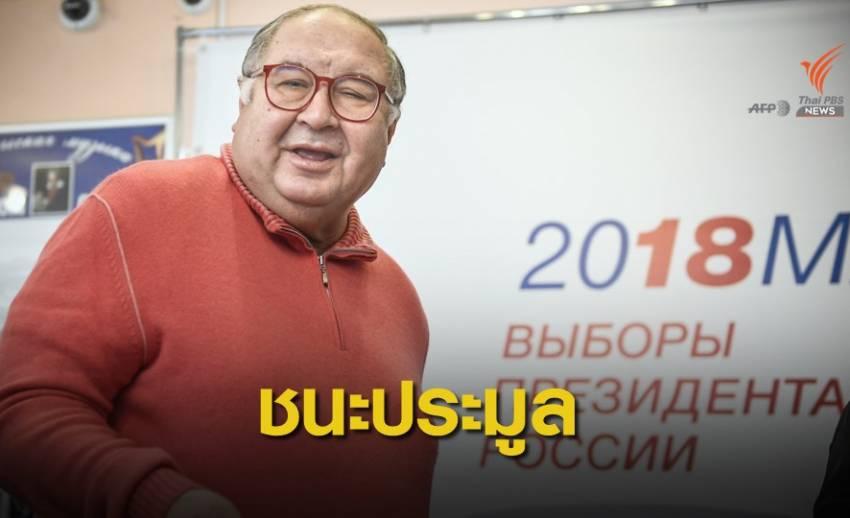 """""""อูซมานอฟ"""" มอบเอกสารโอลิมปิกที่ชนะการประมูลให้กับ ไอโอซี"""