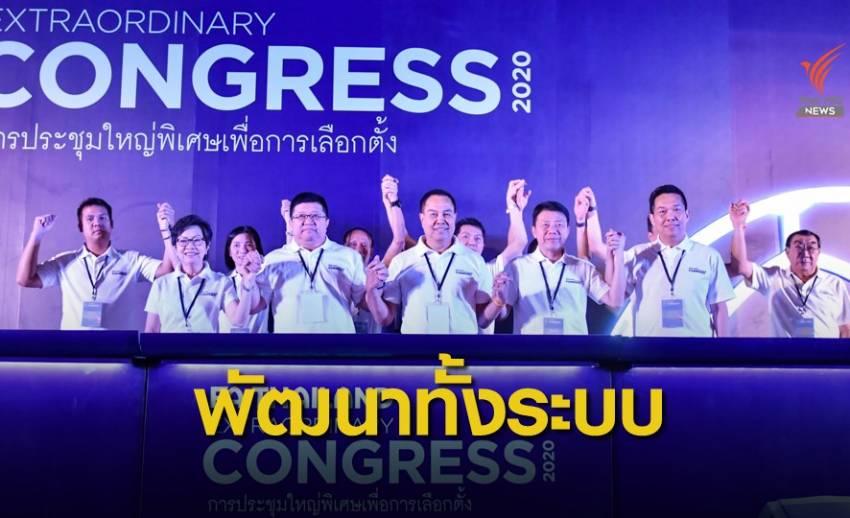 ทิศทางฟุตบอลไทย ในวาระที่ 2 ของสมยศ