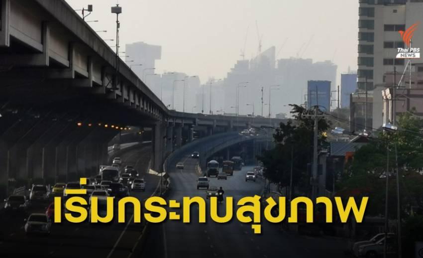"""""""กทม.-ปริมณฑล"""" เช้านี้ฝุ่น PM 2.5 เริ่มกระทบสุขภาพ 46 พื้นที่"""