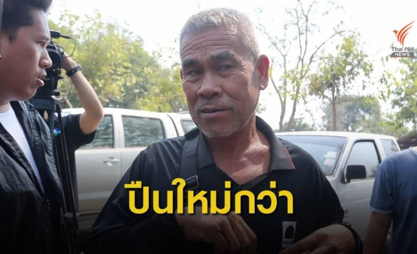 ตำรวจเรียกผู้ครอบครองปืน จ.ลพบุรี คลายปมชิงทอง