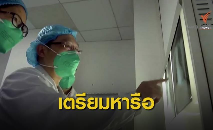 """อนามัยโลกเตรียมหารือสถานการณ์ """"ไวรัสโคโรนา"""" ระบาด"""