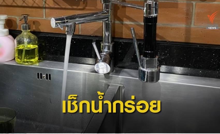 วิกฤตน้ำเค็มรุก! 6 ม.ค.นี้ สทนช.ถกด่วนรับแล้ง-ประปากร่อย