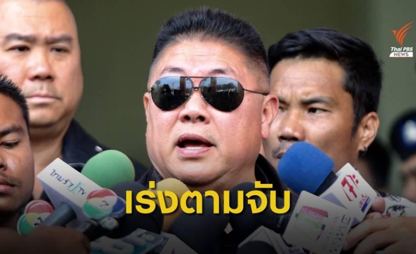 รอง ผบ.ตร.ยันยังไม่ออกหมายจับคดีชิงทองลพบุรี