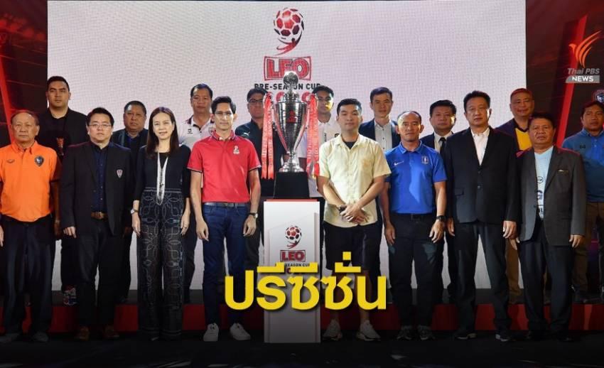 """""""เซเรโซ่ โอซาก้า"""" ทีมดังเจลีก ร่วมโม่แข้งศึกปรีซีซั่นในไทย"""
