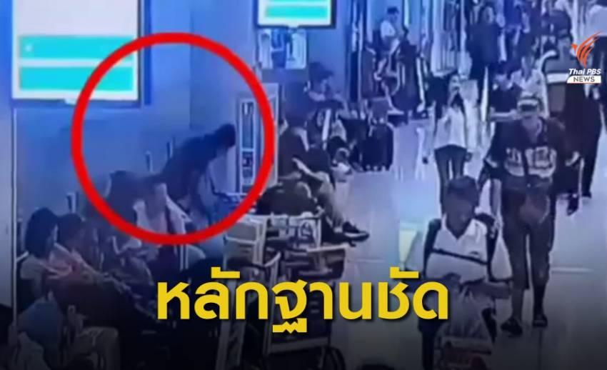 จับอดีตพนักงานขนสัมภาระขโมยของนักท่องเที่ยวในสนามบิน