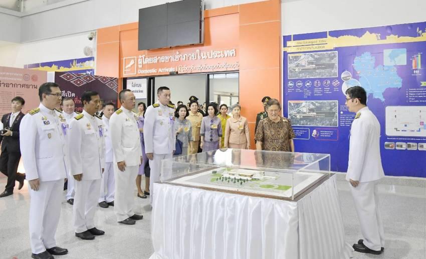 กรมสมเด็จพระเทพฯ เสด็จฯ เปิดอาคารที่พักผู้โดยสารหลังใหม่ ท่าอากาศยานแม่สอด