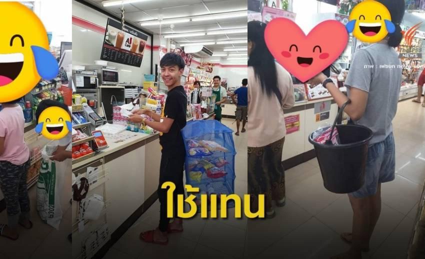 ควันหลงบอกลาถุงพลาสติก คนไทยใช้อะไรแทน?