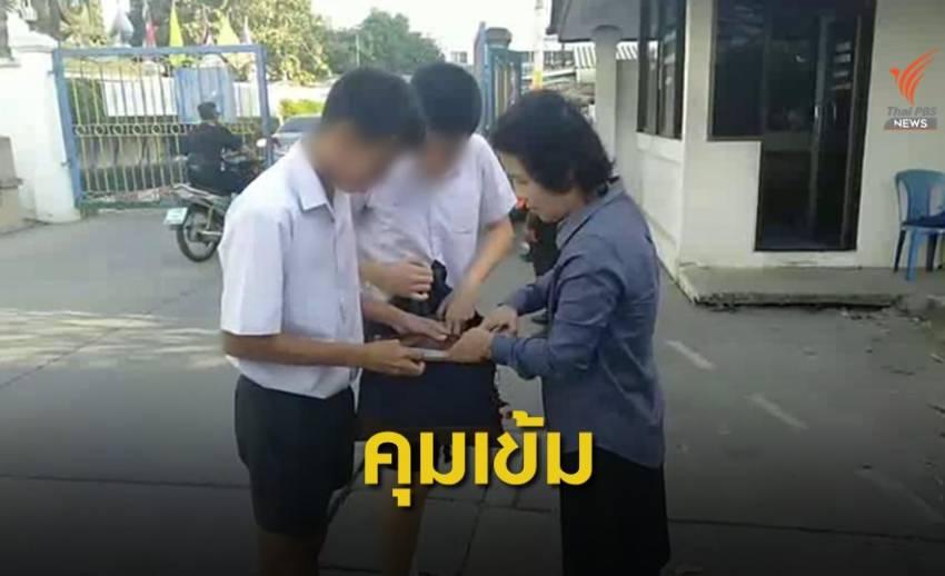 คุมเข้มหลังนักเรียน ม.1 พกปืนยิงเพื่อนในโรงเรียน
