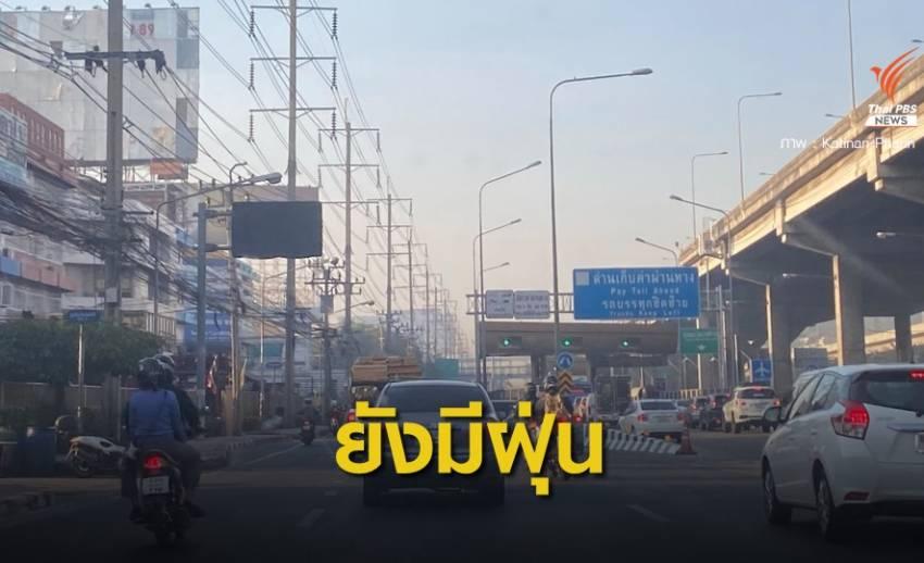 กทม.-ปริมณฑล ฝุ่น PM 2.5 เริ่มมีผลกระทบต่อสุขภาพ 5 พื้นที่
